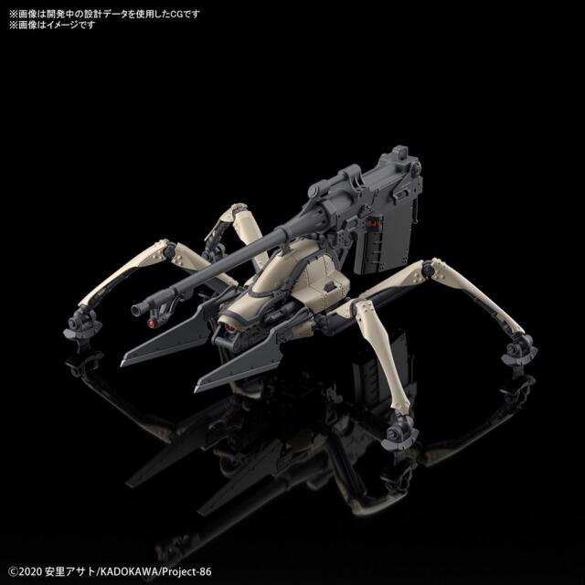 【4月予約】バンダイ HG 1/48 ジャガーノート シン搭乗機 「86-エイティシックス-」より キャラクタープラモデル 5060742