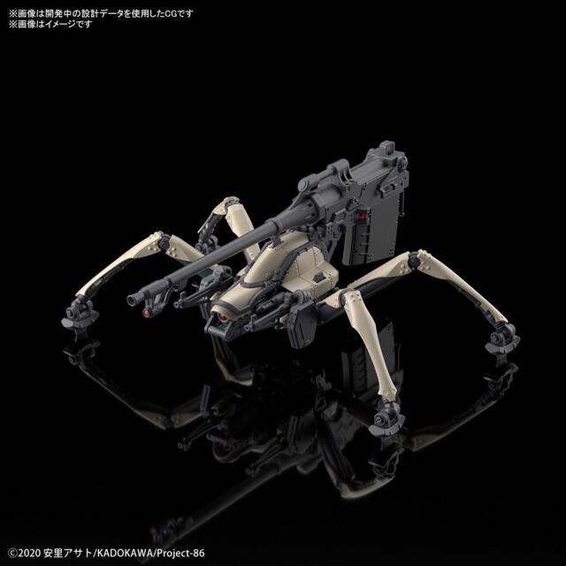 【4月予約】バンダイ HG 1/48 ジャガーノート 汎用仕様 「86-エイティシックス-」より キャラクタープラモデル 5060743