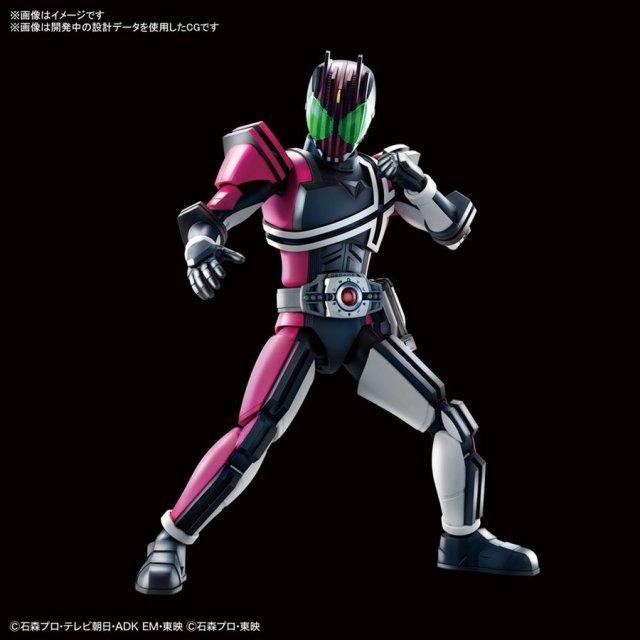 バンダイ FIGURE-RISE STANDARD 仮面ライダーディケイド キャラクタープラモデル 5060775
