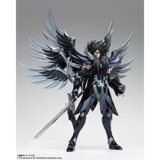 バンダイ 聖闘士聖衣神話EX 冥王ハーデス 「聖闘士星矢」より フィギュア 4573102608352