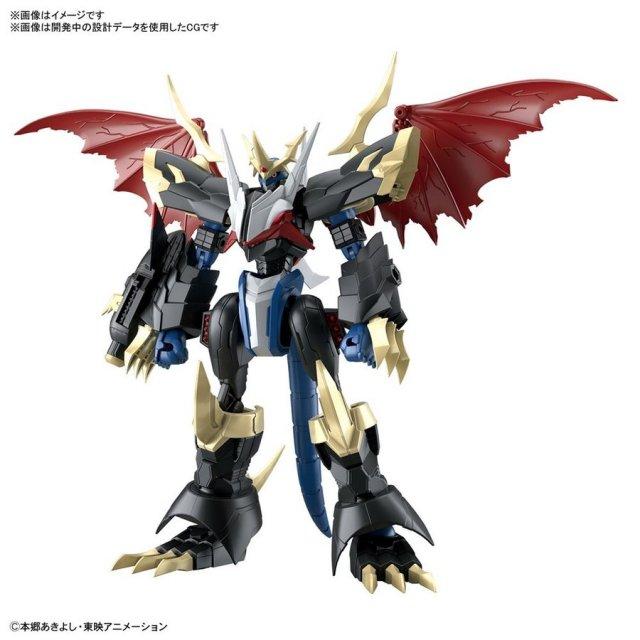 バンダイ Figure-rise Standard Amplified インペリアルドラモン 「デジモンアドベンチャー02」より キャラクタープラモデル 2535726