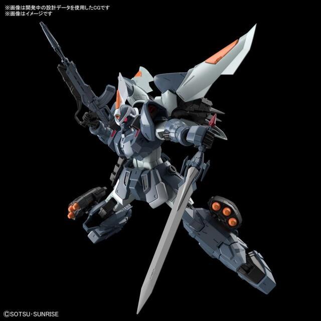 バンダイ MG 1/100 ZGMF-1017 モビルジン 「機動戦士ガンダムSEED」より ガンプラ 5061547