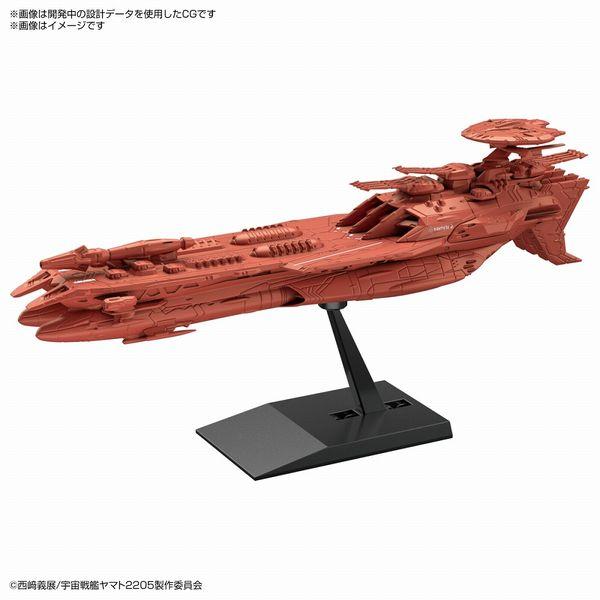 【10月予約】バンダイ メカコレ デウスーラIII世 「宇宙戦艦ヤマト2205 新たなる旅立ち」より キャラクタープラモデル 5061667