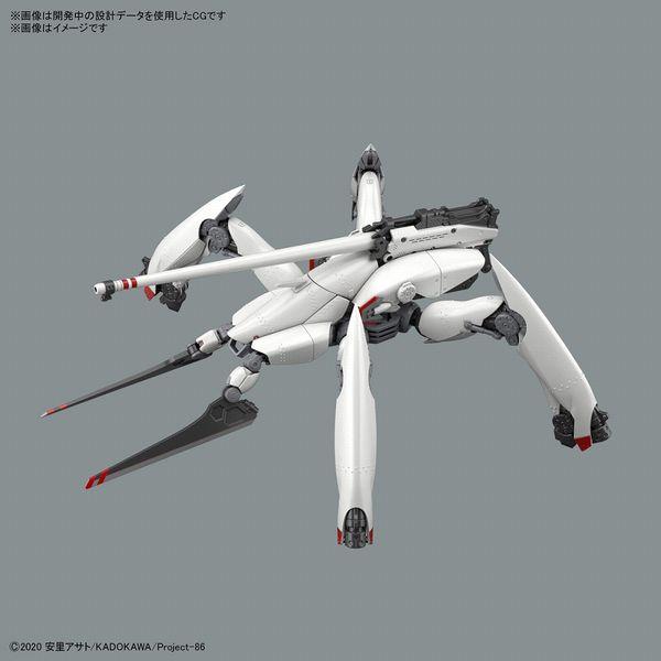バンダイ HG 1/48 レギンレイヴ(シン搭乗機) 「86 ーエイティシックスー」より キャラクタープラモデル 5061926