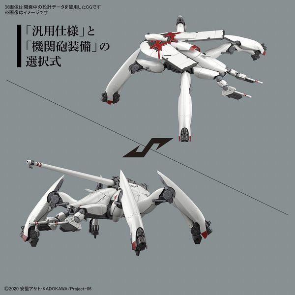 バンダイ HG 1/48 レギンレイヴ(ライデン/セオ搭乗機) 「86 ーエイティシックスー」より キャラクタープラモデル 5061927