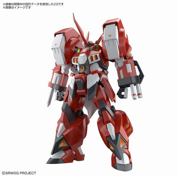 【12月予約】バンダイ HG アルトアイゼン 「スーパーロボット大戦OG」より キャラクタープラモデル 5061983
