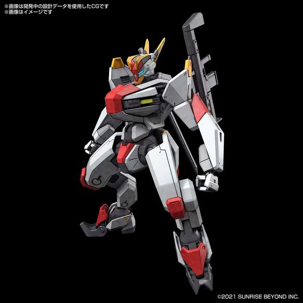 バンダイ HG メイレスケンブ 「境界戦機」より キャラクタープラモデル 5062006