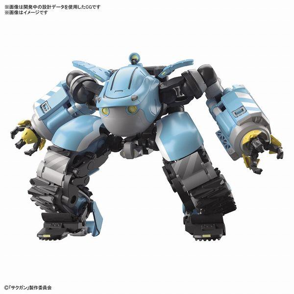 バンダイ HGビッグトニー(ガガンバー・メメンプー機) 「サクガン」より キャラクタープラモデル 5062013