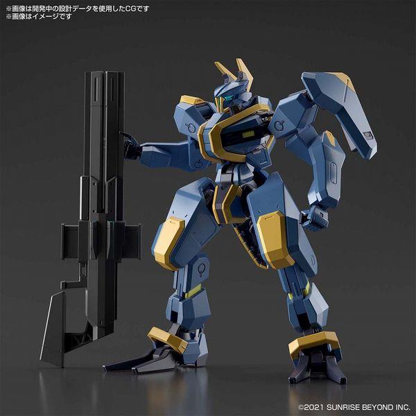 【11月予約】バンダイ HG メイレスジョウガン 「境界戦機」より キャラクタープラモデル 5062020