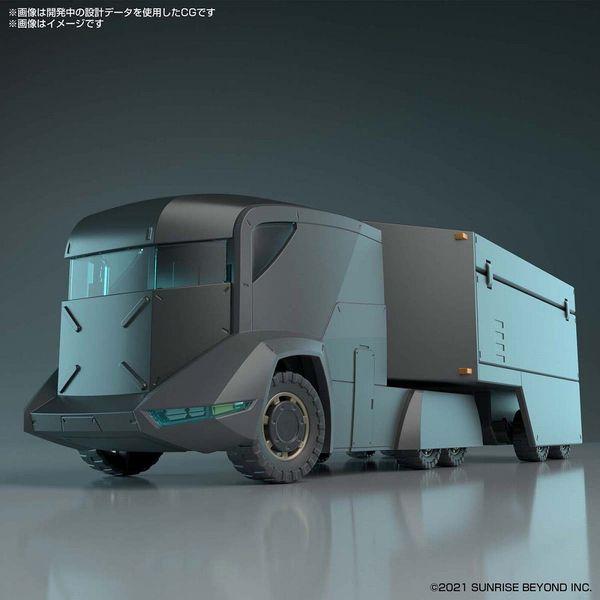 【11月予約】バンダイ HG 特大型装甲特殊運搬車 「境界戦機」より キャラクタープラモデル 5062021