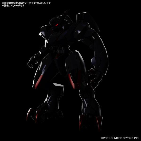 【12月予約】バンダイ HG アメインゴースト 「境界戦機」より キャラクタープラモデル 5062157