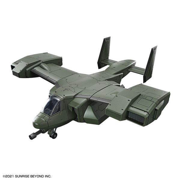 【1月予約】バンダイ HG 1/72 V-33 ストークキャリー 「境界戦機」より キャラクタープラモデル 5062946