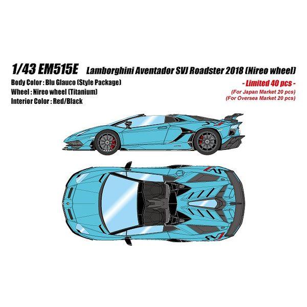 【9月予約】アイドロン 1/43 ランボルギーニ アヴェンタドール SVJ ロードスター 2019 Nireoホイール ブルーグラウコ 完成品ミニカー EM515E