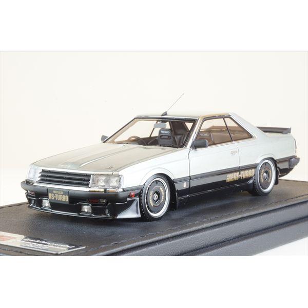 【7月予約】イグニッションモデル 1/43 ニッサン スカイライン 2000 RS-ターボ R30 シルバー/ブラック 完成品ミニカー IG2326