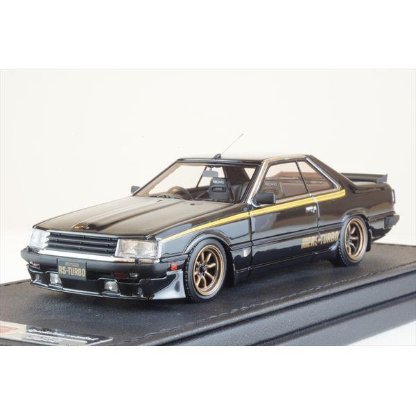 【7月予約】イグニッションモデル 1/43 ニッサン スカイライン 2000 RS-ターボ R30 ブラック 完成品ミニカー IG2328