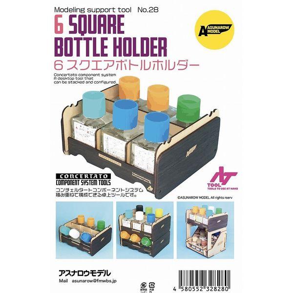【7月予約】アスナロウモデル 6スクエアボトルホルダー 模型用グッズ 28
