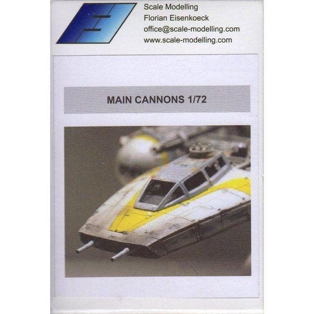 カジカ  1/72 Y型ファイター用の金属砲身セット 2本入り 模型用グッズ SCM001