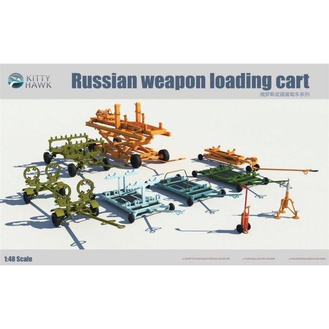 キティホークモデル 1/48 ロシア軍 航空兵装装填カート セット スケールプラモデル KITKH80161