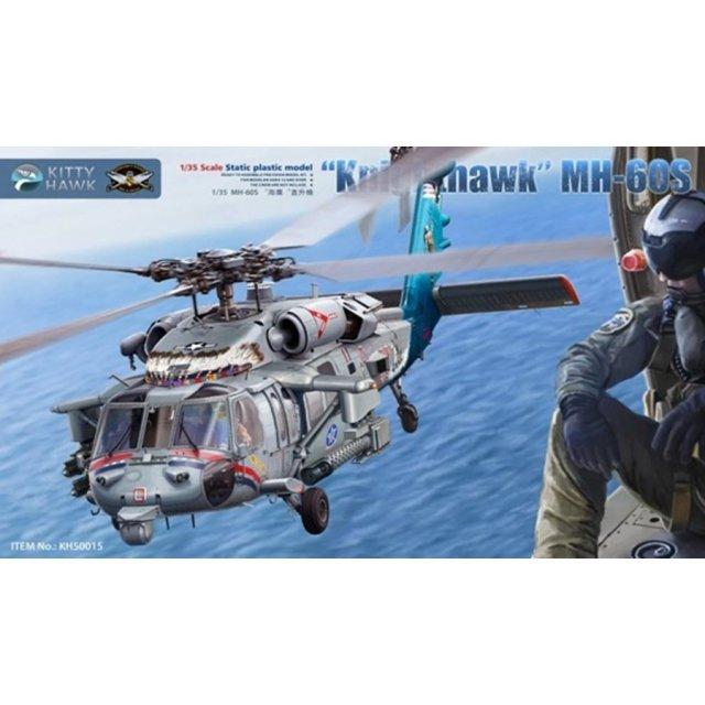 キティホークモデル 1/35 MH-60S ナイトホーク スケールモデル KITKH50015