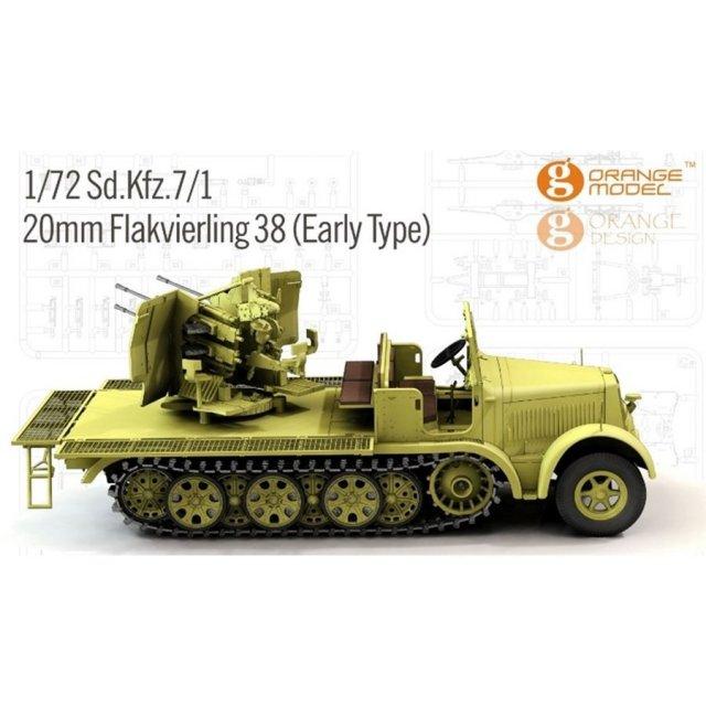 オレンジホビー 1/72 ドイツ Sd.Kfz.7/1 8トン ハーフトラック 20mm 4連装高射機関砲 38型 (初期型) スケールモデル OREG72205