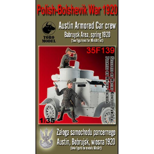 【5月予約】トロモデル 1/35 ポーランド・ソビエト戦争 1920年 ポーランド軍オースティン装甲車クルー バブルイスク地区 1920年 春 スケールモデル TRM35F139