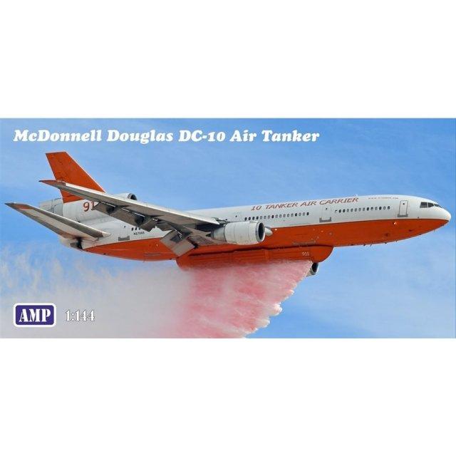 ミクロミル 1/144 DC-10 エアタンカー (空中消火機) スケールモデル MKRAMP144-005