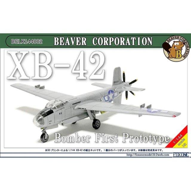 ビーバーコーポレーション 1/144 XB-42 試作爆撃機 1号機 スケールモデル BELK144002