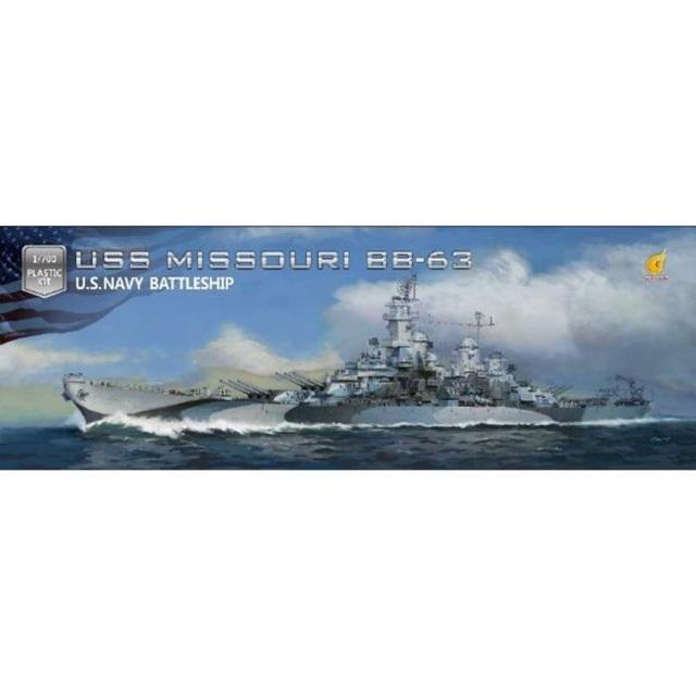 【2月予約】ベリーファイア 1/700 米海軍戦艦 ミズーリ (BB-63) (DX版) スケールモデル VFM700909DX