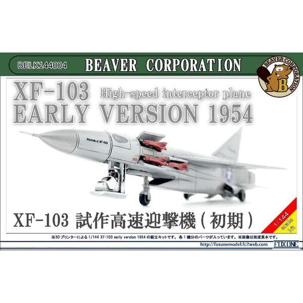 【4月予約】ビーバーコーポレーション 1/144 XF-103 試作高速迎撃機 (初期) スケールモデル BELK144004