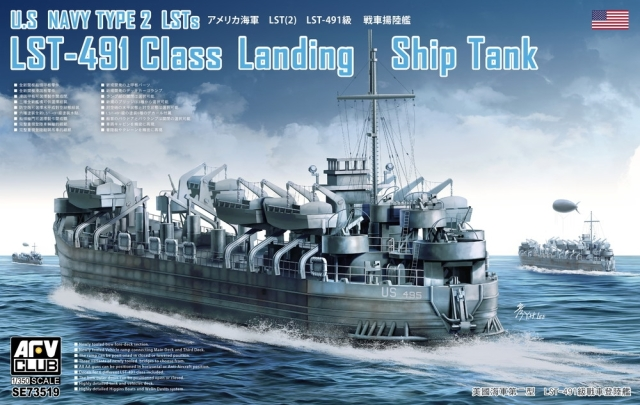 AFVクラブ 1/350 アメリカ海軍 LST-491級 戦車揚陸艦 スケールモデル SE73519