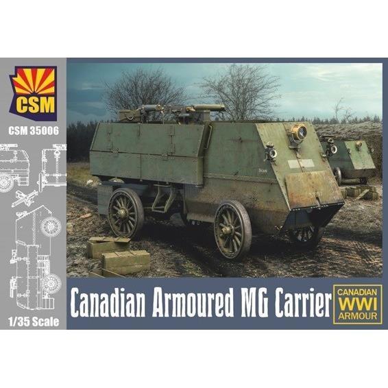コッパーステートモデル 1/35 カナダ 装甲機関銃キャリヤー スケールモデル COP35006