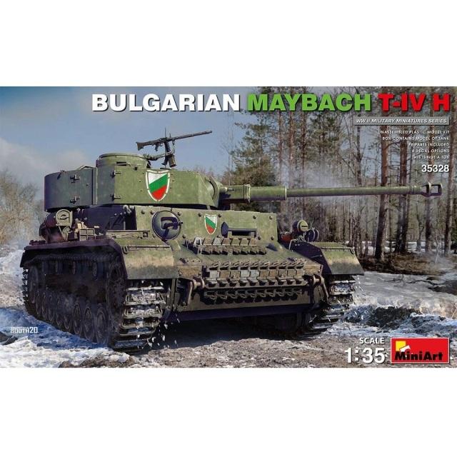 ミニアート 1/35 ブルガリア軍マイバッハT-IV H型 スケールモデル MA35328