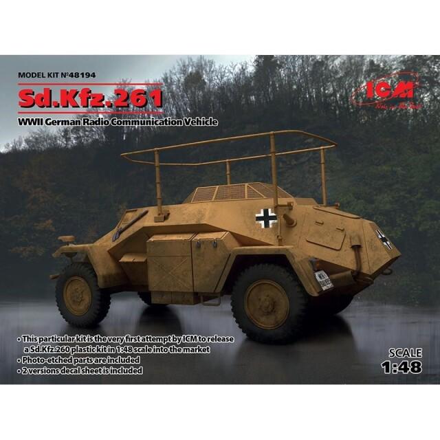 ICM 1/48 ドイツ Sd.Kfz.261 無線装甲車 スケールモデル 48194