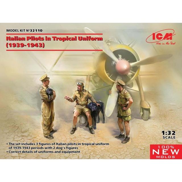 【2月予約】ICM 1/32 イタリア空軍 パイロット 熱帯仕様(1939-1943) スケールモデル 32110