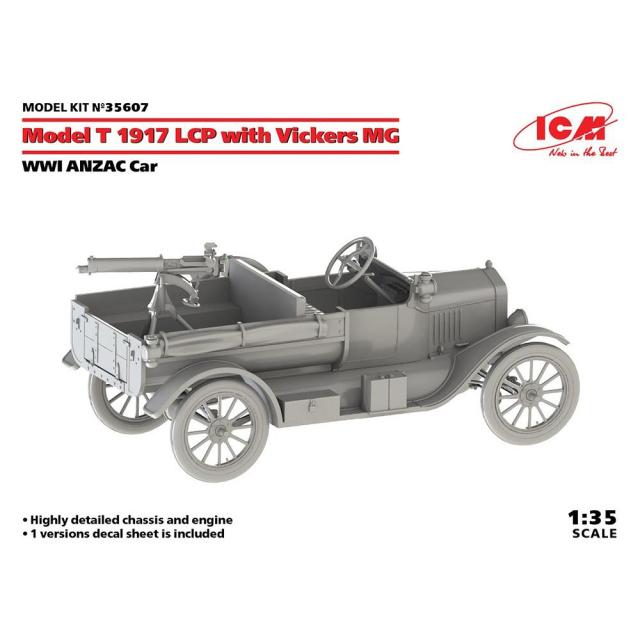 【2月予約】ICM 1/35 T型フォード 1917 LCP w/ヴィッカース重機関銃 スケールモデル 35607