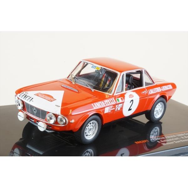 イクソ 1/43 ランチア フルヴィア 1600 クーペ HF No.2 1972 ラリー・サンレモ ウィナー A.Ballestrieri/A.Bernacchini 完成品ミニカー RAC321