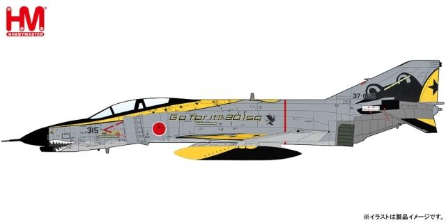 """【4月予約】ホビーマスター 1/72 航空自衛隊 F-4EJ改 ファントムII """"301飛行隊 2020年記念塗装"""" 完成品モデル HA19022"""