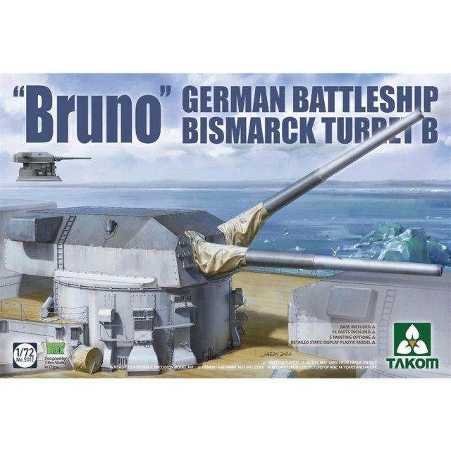 """タコム 1/72 ドイツ海軍 戦艦ビスマルク B砲塔 """"""""ブルーノ"""""""" スケールモデル TKO5012"""