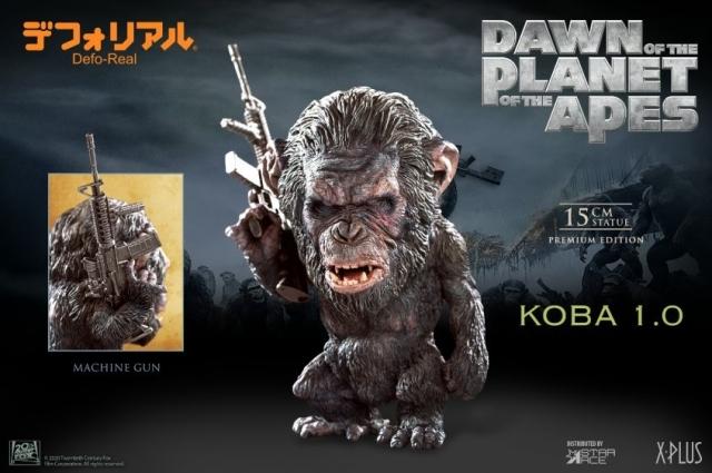 【6月予約】エクスプラス スターエーストイズ デフォリアル コバ 1.0 「猿の惑星:新世紀(ライジング)」より フィギュア 4897057886437