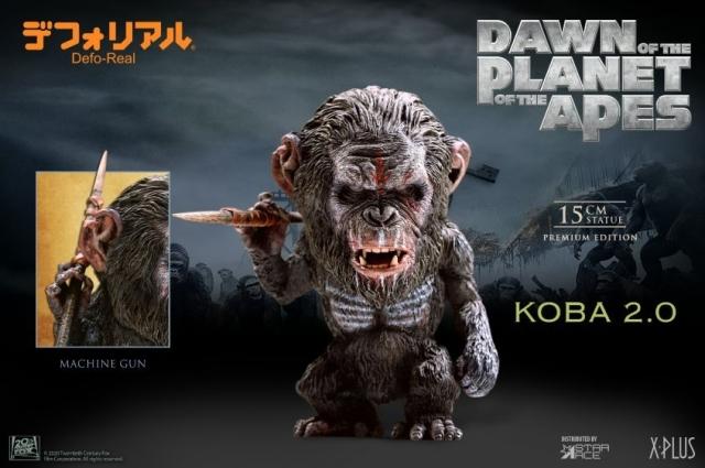【5月予約】エクスプラス スターエーストイズ デフォリアル コバ 2.0 「猿の惑星:新世紀(ライジング)」より フィギュア 4897057886444