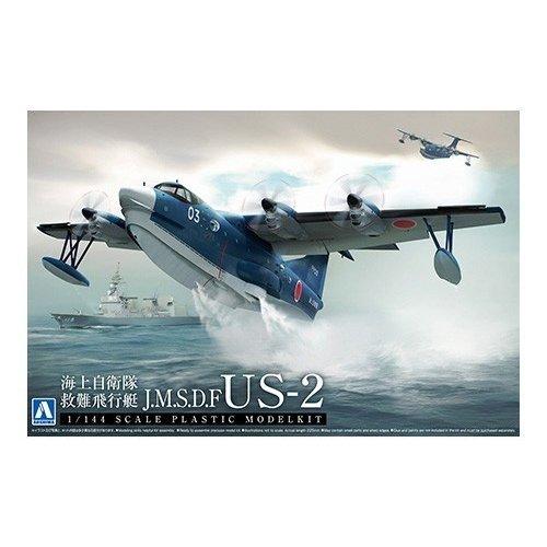 アオシマ 1/144 海上自衛隊 救難飛行艇 US-2 スケールプラモデル 航空機 No.1