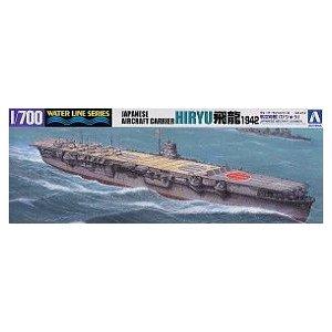 プラモデル AOSHIMA アオシマ 1/700 ウォーターラインシリーズ No.219 飛龍 1942 ミッドウェイ