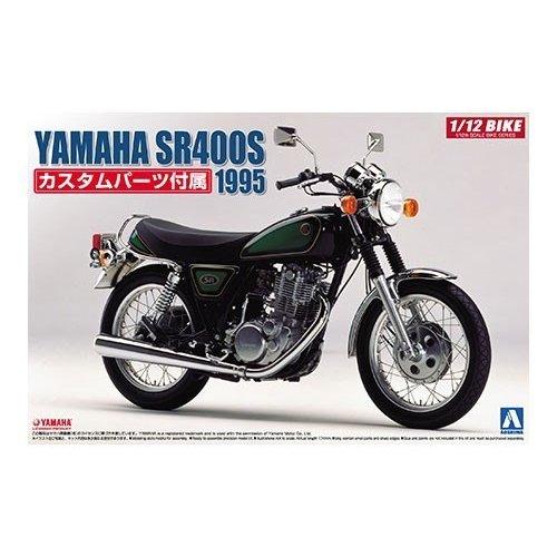 アオシマ 1/12 ヤマハ SR400S カスタムパーツ付き スケールモデル 4905083051665