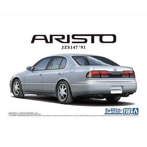 アオシマ アオシマ 1/24 ザ・モデルカー No.116 トヨタ JZS147 アリスト 3.0V/Q '91 スケールモデル 4905083057889