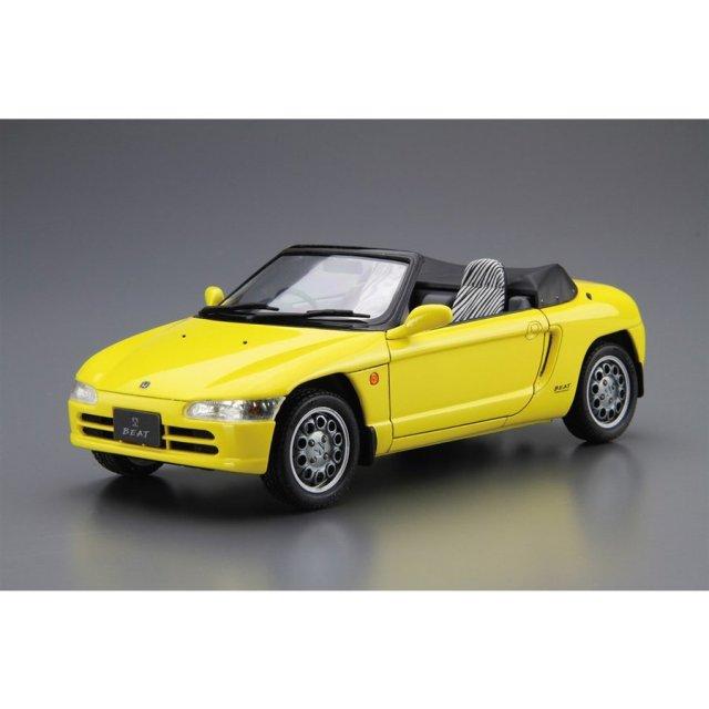 アオシマ 1/24 ザ・モデルカー No.39 ホンダ PP1 ビート '91 スケールモデル 4905083061534