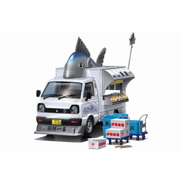 【10月予約】アオシマ 1/24 移動販売 No.1 魚屋さん スケールモデル 4905083063378