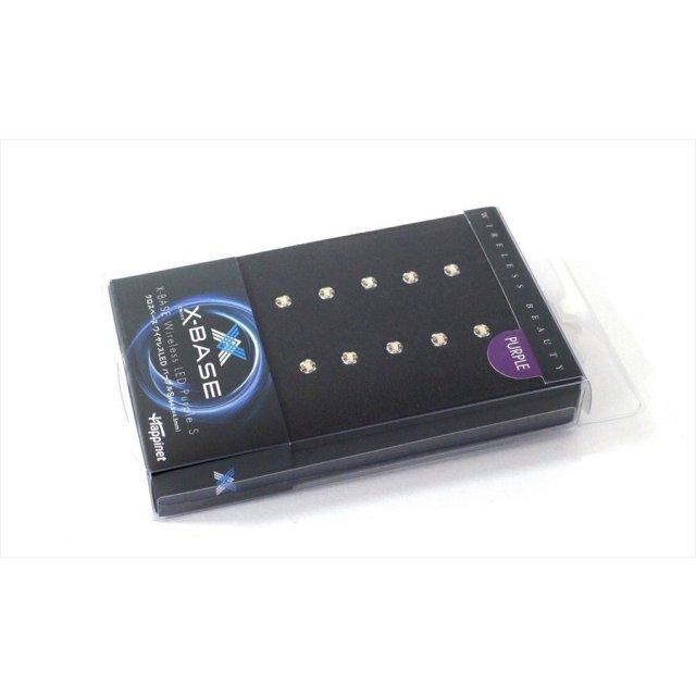 ハピネット クロスベース ワイヤレスLED パープルS 模型用グッズ 4907953814394