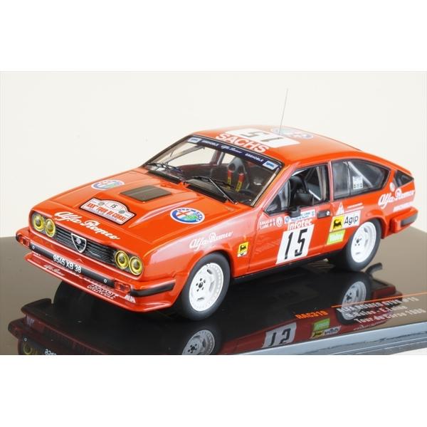 イクソ 1/43 アルファ・ロメオ GTV6 No.15 1986 WRC ツール・ド・コルス B.Balas/E.Laine 完成品ミニカー RAC319