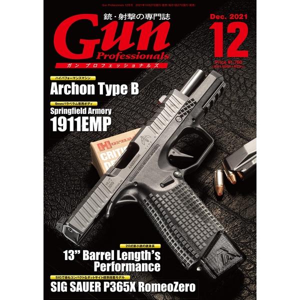 ホビージャパン 月刊Gun Professionals 12月号【書籍】