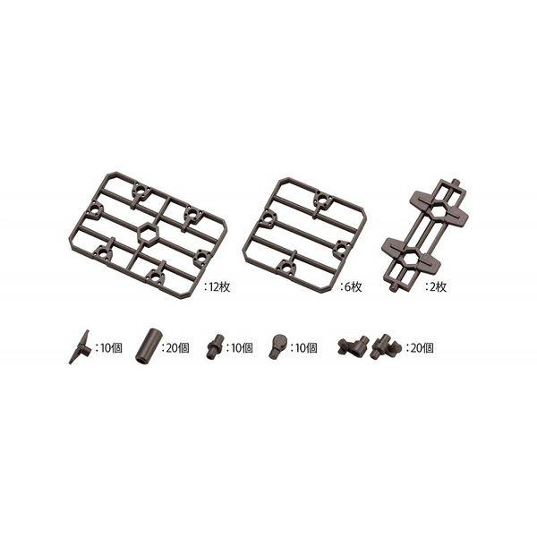 【10月予約】コトブキヤ 1/24 ブロックベース07 フェンスプレートオプション 「ヘキサギア」より 模型用グッズ HG093